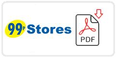 99p stores jops pdf