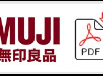Muji Job Application Form Printable PDF